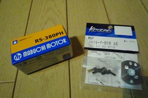 P1020803