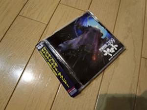 R0010426