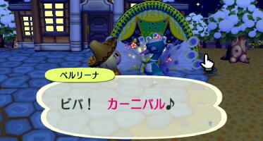 200902_carnival_b_2