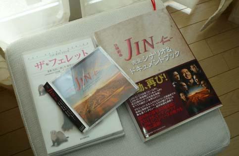 Jin_cd